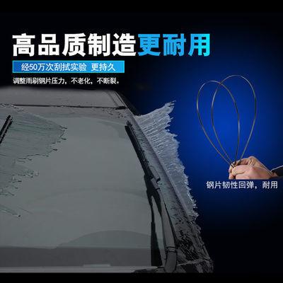 专用无骨雨刷片汽车前窗胶条原装配件正品比亚迪F3雨刮器雨刷器