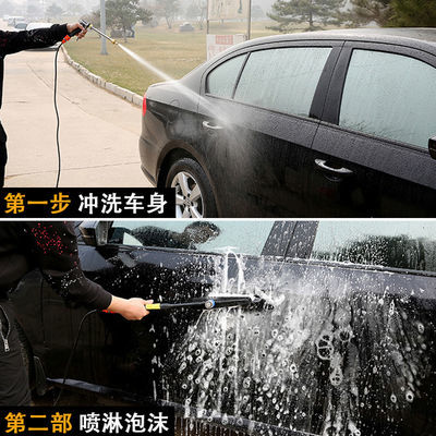 刷车水枪洗车神器双泵车载洗车机12v洗车泵家用220v高压洗车器