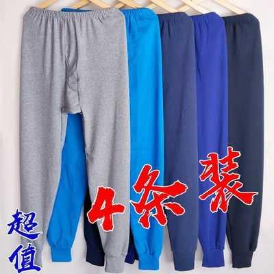 男士棉线大码秋裤男单件中老年人薄款宽松保暖裤加大加肥线裤衬裤