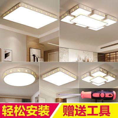 新款长方形客厅灯吸顶灯简约现代卧室房间灯饰套餐灯家用灯具灯饰