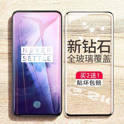 一加7pro钢化膜one plus7pro手机全屏全覆盖曲面玻璃膜全包边贴膜