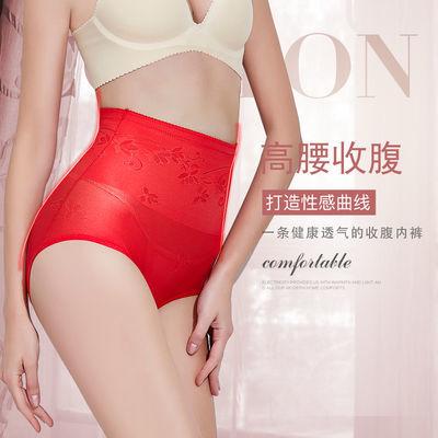 【3条装】中腰收腹裤美人产后提臀塑身计瘦身提臀内裤女胖mm大码