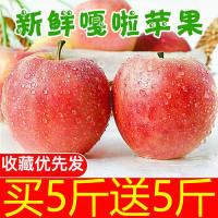 【冰糖心】现摘水果嘎啦苹果新鲜当季批发包邮一整箱10斤/5斤