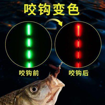 重力感应夜光漂水无影超亮咬钩变色电子漂纳米浮漂超灵敏夜钓鱼漂