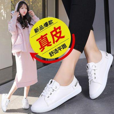真皮浅口小白鞋女夏新款学生白色板鞋女韩版秋季女鞋平底孕妇单鞋