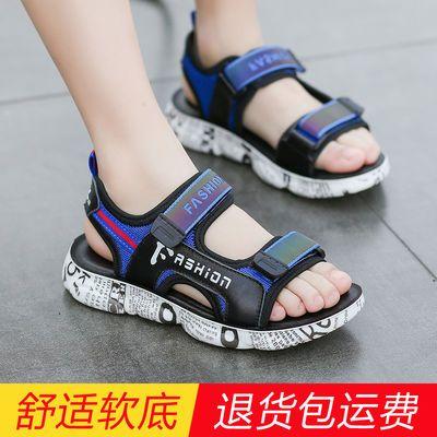 男童凉鞋2020新款夏季韩版中大童小孩软底儿童沙滩鞋宝宝男孩童鞋