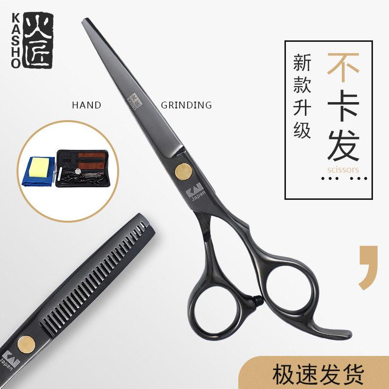 日本火匠理发剪刀美发剪套装剪刘海神器剪头发工具平剪牙剪打薄剪