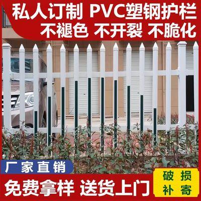 PVC塑钢护栏变压器围栏电力栅栏庭院家用室外别墅围墙新农村院墙