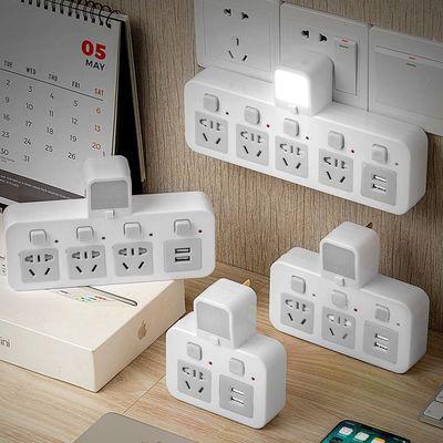 多功能无线插座转换器插头一转多插孔面板家用夜灯带usb插排插板