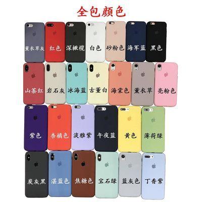 苹果x液态硅胶XSmax手机壳iphoe6s全包边7plus网红8p纯色XR保护套