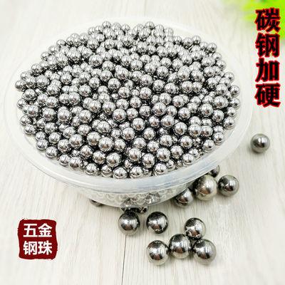 精密钢珠钢球6.25 6.3  6.5 6.7实心弹弓滚珠6.8/6.95/7/8/8.5mm
