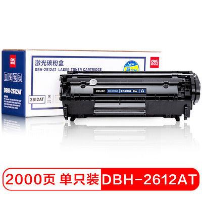 品质得力(deli)适用HP12A硒鼓 Q2612A墨盒HP1020 HP1005打印机