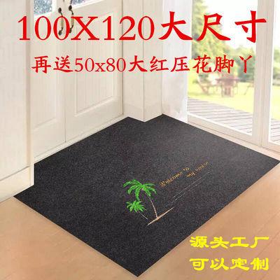 【可定制 可裁剪】进门地垫门垫防滑垫厨房地垫地毯脚垫蹭蹭垫