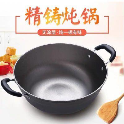 生铁锅老式双耳炖锅不粘炒锅炒菜锅炖锅家用加深铸铁大铁锅通用