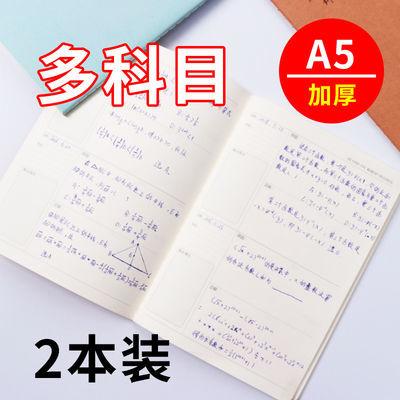 错题本高中加厚2本装初中小学生理科文科全套语文数学英语纠错本