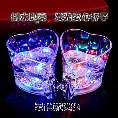 生日礼物男女生闺蜜创意有意义遇水发光杯子同学礼品抖音同款东西