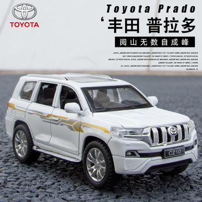 丰田霸道男孩玩具车模型汽车合金仿真车模带声光可开门儿童回力车
