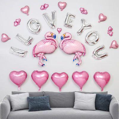 婚庆用品铝膜气球装饰结婚婚房装饰新房婚礼布置结婚卡通字母气球