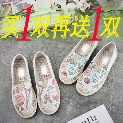 【买一送一】老北京布鞋女帆布鞋平底休闲百搭一脚蹬女生妈妈鞋子
