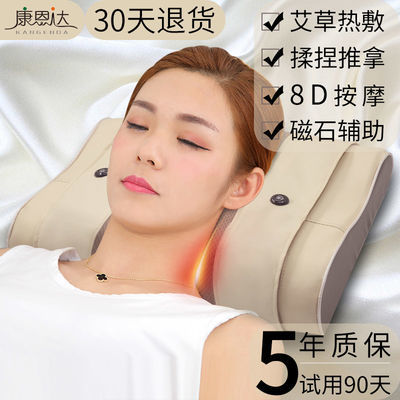 颈椎按摩器颈部腰部肩部多功能全身家用腰疼颈肩按摩枕头电动揉捏