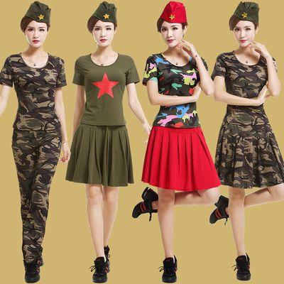 艳王广场舞水兵舞服装套装新款短袖夏季水兵迷彩成人舞蹈服女演出