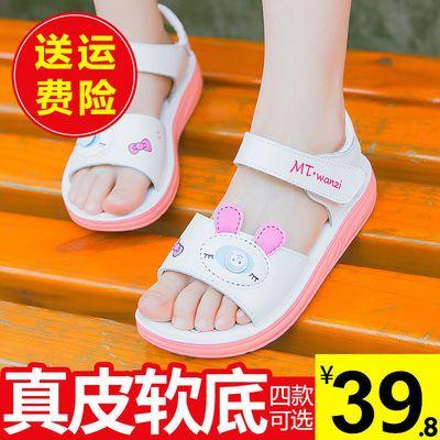 女童凉鞋2020新款洋气中大童小女孩公主鞋小学生软底韩版儿童凉鞋