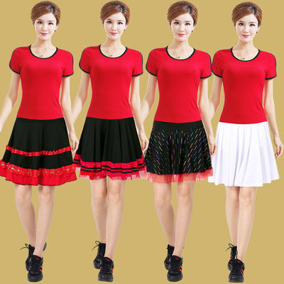 艳王广场舞服装新款套装夏季短袖跳舞衣服成人舞蹈服套裙演出服女