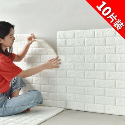 墙纸自粘3d立体墙贴学生宿舍防撞幼儿园砖纹软包防水卧室泡沫客厅