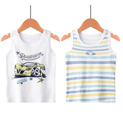 (2件装)儿童纯棉背心夏季小孩薄款小背心中小童男女童宝宝打底