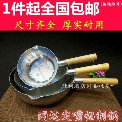 日式雪平锅加厚铝制汤粉锅煮面锅木柄锅煮粥锅煮奶锅泡面锅汤锅