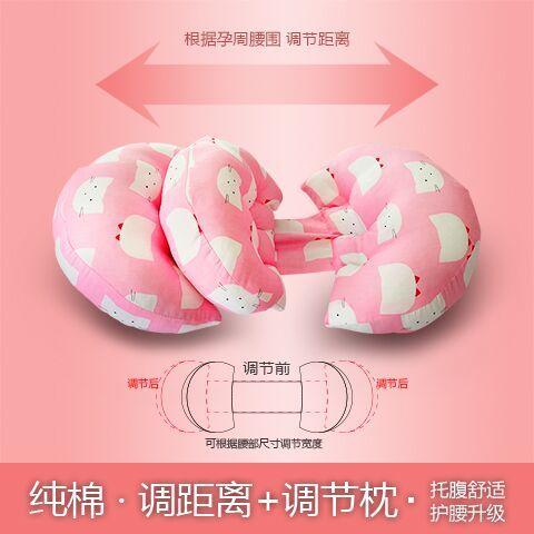 Pregnant woman pillow waist side sleep pillow multi-functional U-shaped pillow sleeping god cling pillow support abdominal pillow sleeping mat