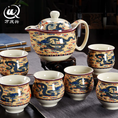 陶瓷整套功夫茶具 双层杯茶具隔热家用防烫茶具套装无茶盘