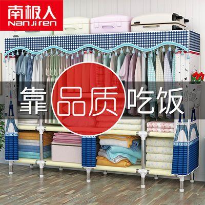 【南极人】衣柜简易布衣柜钢管大号双人衣橱柜子非实木衣柜收纳架