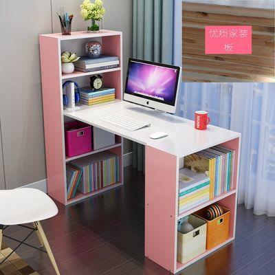 电脑桌台式家用简约现代学习桌带书架学生书柜组合桌子儿童书桌子