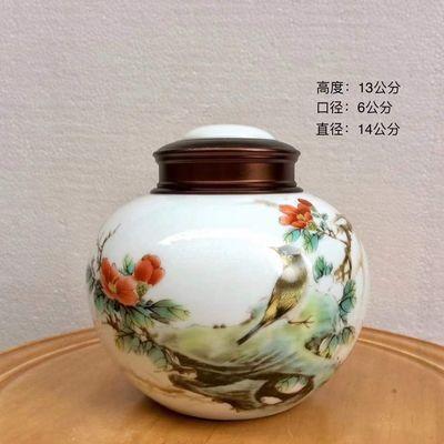 景德镇青釉大号陶瓷罐半斤装螺口茶叶罐普洱醒茶罐食品防潮包装罐