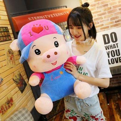 小猪毛绒玩具猪公仔玩偶小女孩女生可爱抱枕大号布娃娃儿童玩具熊主图
