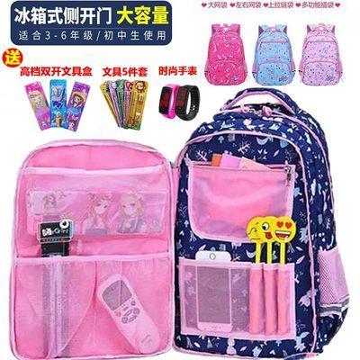 书包女小学生双肩冰箱书包儿童护脊减负1-6年级超轻背包6-12岁