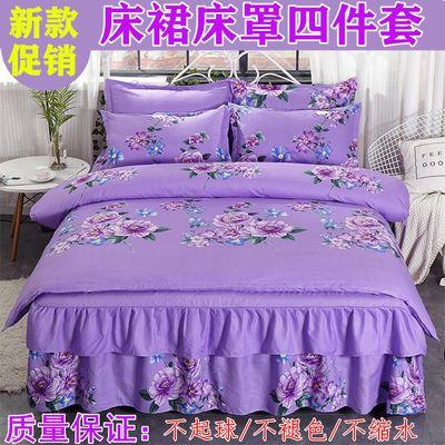 加厚磨毛床裙四件套床罩被罩像纯棉全棉双人婚庆床上用品四件套