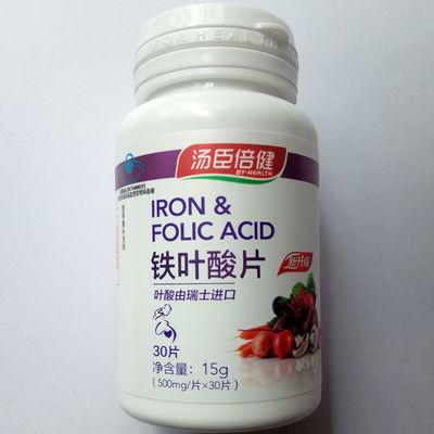 汤臣倍健铁叶酸片30片 备孕孕妇 预防贫血帮助胎儿发育 叶酸亚铁