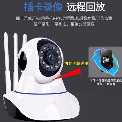 无线wifi家用高清智能监控摄像头手机远程网络监控器设备一体机【3月19日发完】