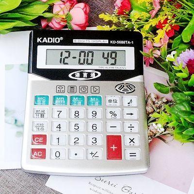 办公真人发音计算器 多功能带验钞语音计算器财务专用大号 计算机