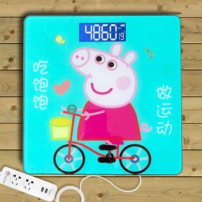 金妙电子秤卡通可爱充电款电子秤体重秤家用成人精准电子称健康秤