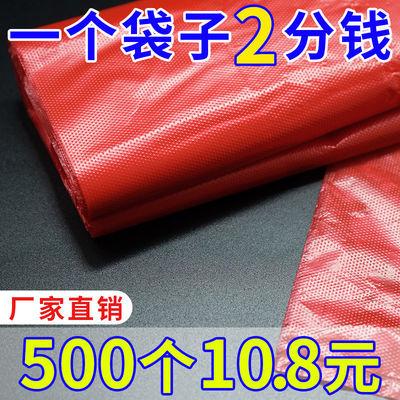 红色塑料袋批发食品袋手提袋方便袋批发背心袋子塑料打包袋购物袋