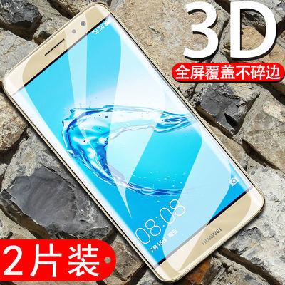 华为麦芒5钢化膜3D软边曲面mla-al10全屏覆盖抗蓝光AL00手机膜