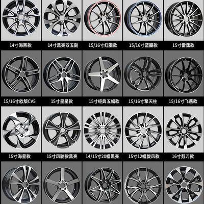 汽车轮毂14寸15寸16寸17寸18寸19寸钢圈原装改装铝合金轮毂奥迪20