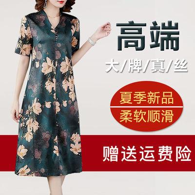 大码仿重磅真丝连衣裙2020新款中老年女装夏装遮肚显瘦仿桑蚕丝裙