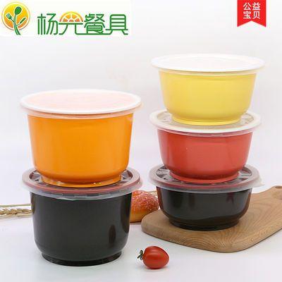 杨光餐具 圆形彩色一次性外卖碗打包快餐高档饭盒塑料带盖水果捞