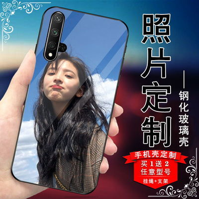 华为手机壳定制荣耀20青春版20i/v20/play3玻璃v30照片定制9Xpro