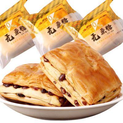 79017/无加蔗糖红豆面包夹心手撕全营养早餐麦千层蛋糕零食糕点整箱批发