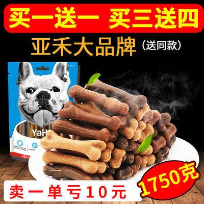 自制牛棒狗狗磨牙棒金毛哈士奇大骨头食中大型犬补钙洁齿耐咬